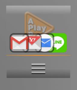 APPlay ウィジェット