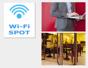 Wi-Fiスポット イメージ