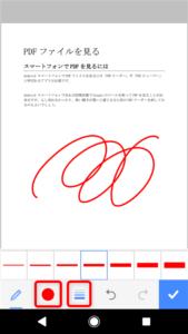 PDF 描画