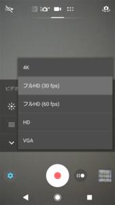 ビデオ解像度 選択