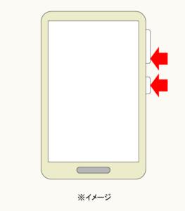 AQUOS スクリーンショット イメージ