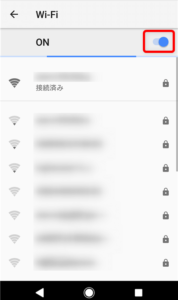 Wi-Fi ON 設定