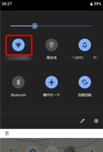 機内モード Wi-Fi