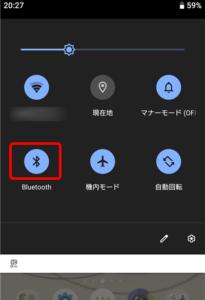 機内モード Bluetooth