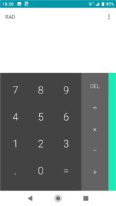スマホ 電卓アプリ
