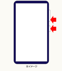 AQUOS R5G スクリーンショット