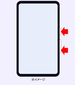 arrows 5G スクリーンショット