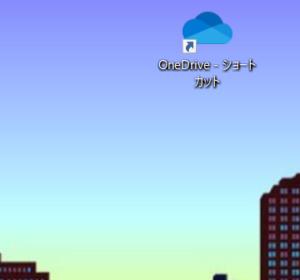 OneDrive PC