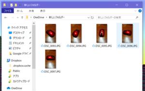 OneDrive ダウンロード