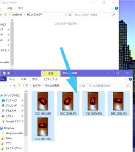 OneDrive 画像ファイル ダウンロード