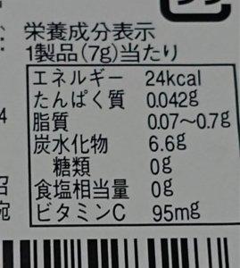 拡大鏡アプリ ズーム