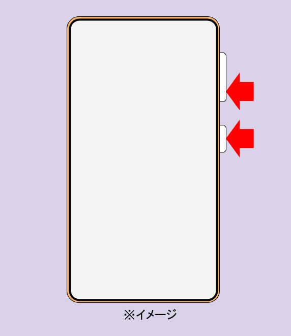 Galaxy S21 5G スクリーンショット
