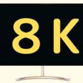 8K テレビ
