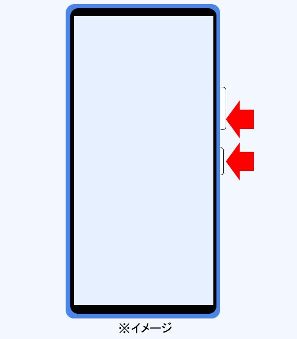 Xperia 10 III スクリーンショット方法